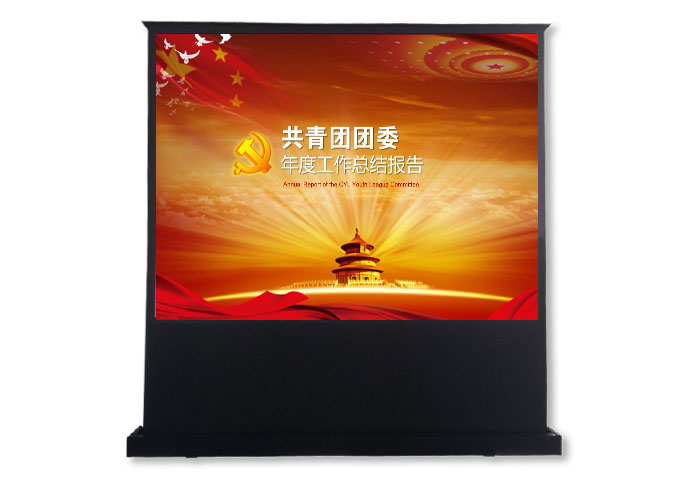 XYSCREEN Fixed frame projector screen Motorized projector screen ...